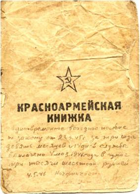 Документ предоставила Родина А.