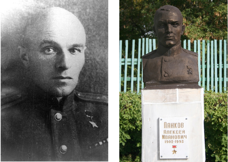 Панков Алексей Иванович. Фото предоставила Царева А