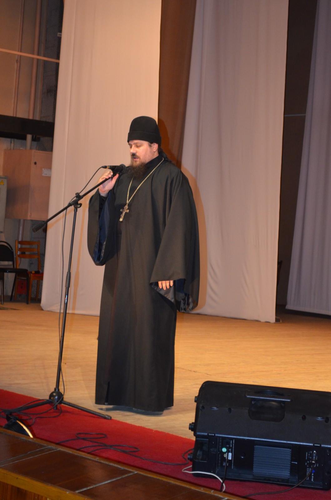 Приветствие священника Алексея Роя