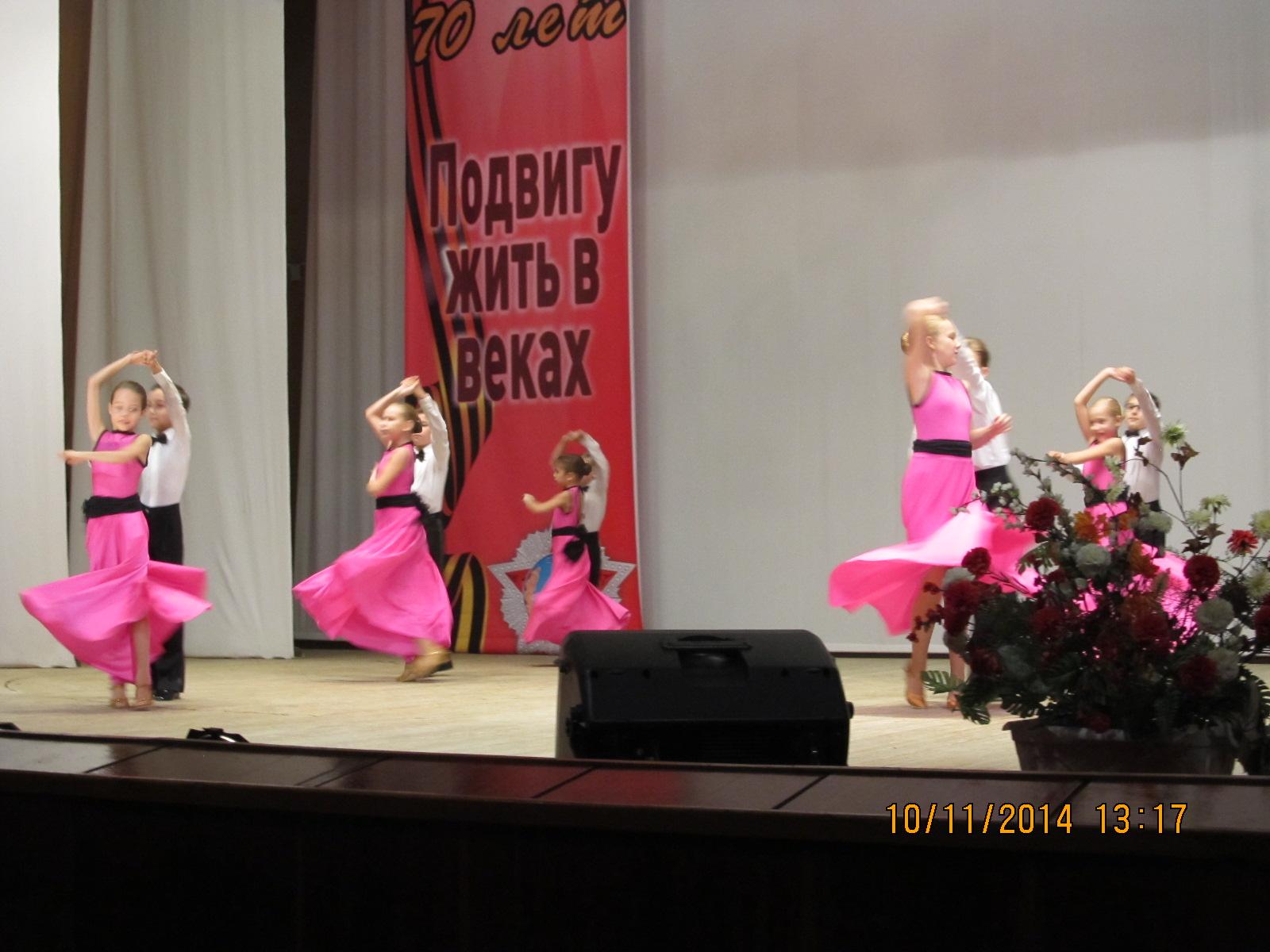 Танцует ансамбль Стиль