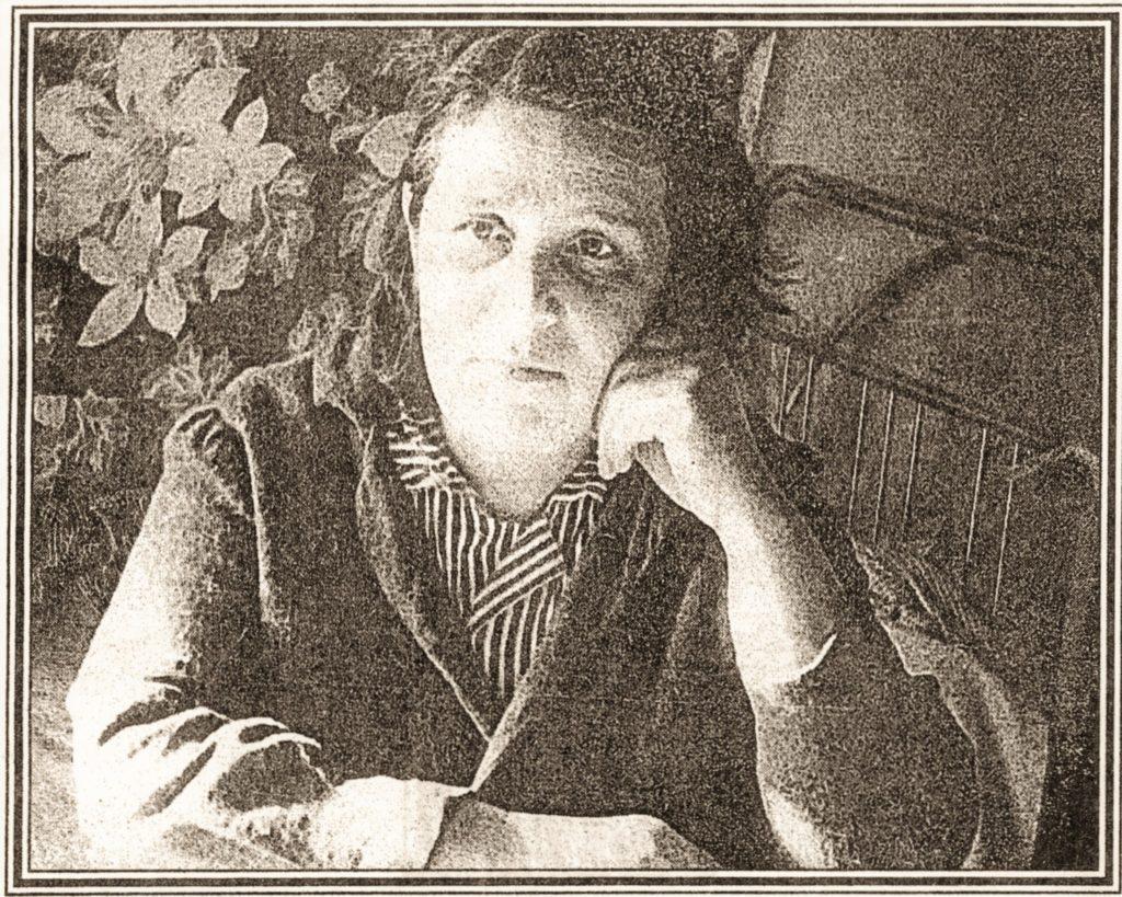 Мария Фатеева