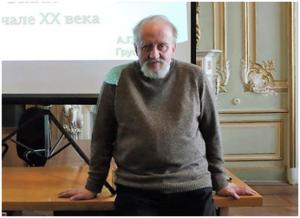 Александр Гаврилович Грушевой. 2016 год