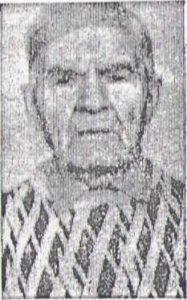 Боев Василий Филиппович. 1989 год