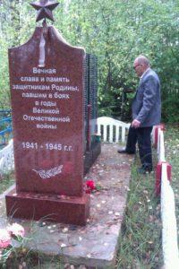 Братская могила в Белоруссии на месте гибели Сергея Лапшина