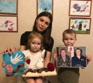 Ворошилова Алина с Катюшей и Иваном
