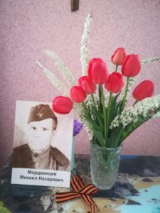 Мордвинцев Михаил Назарович