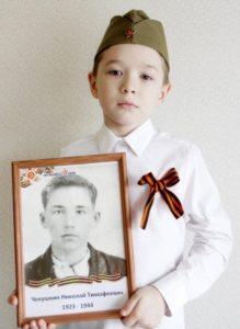 Русов Николай