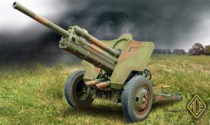 76-мм пушка образца 1939 г. (УСВ, Ф-22-УСВ, индекс ГАУ – 52-П-254Ф) – советская дивизионная пушка периода Великой Отечественной войны.