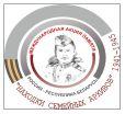 Логотип на сайт_уменьш