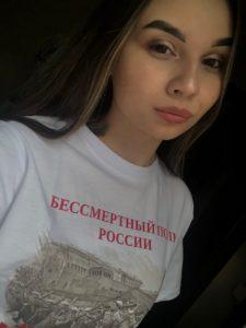 Анастасия Горелова