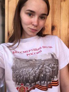 Хава Исляева