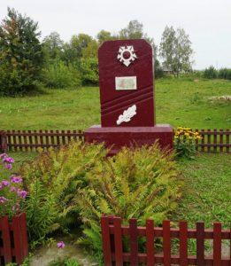 Памятник жителям, павшим от рук немецко-фашистских захватчиков в деревне Сороцни