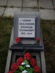 Могила А.Т. Халанского на Чесменском кладбище