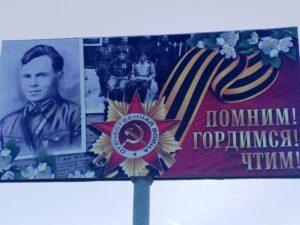 Баннер на дороге М-5 Москва-Самара