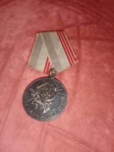 Награды Тихонко_2