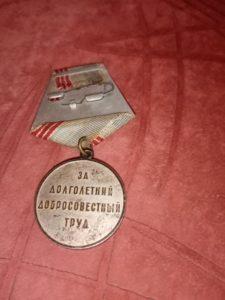 Награды Тихонко_3