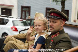 Фото Евгения Келя