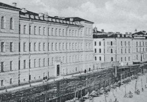 Первый Ленинградский медицинский институт имени И.П.Павлова