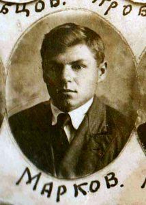 Марков Петр Иванович